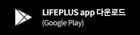 ZUMO app 다운로드 (Google Play)