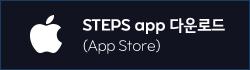 ZUMO app 다운로드 (App Store)