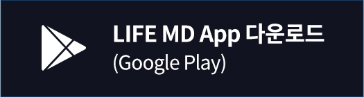 LIFE MD app 다운로드 (Google Play)