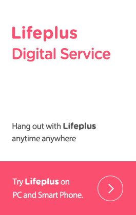 Lifeplus Digiral Service. Hang out with Lifeplus anytime anywhere